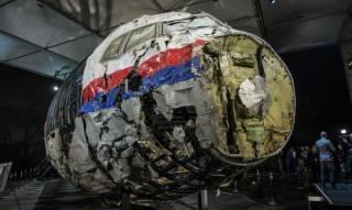 MH17 сбил «Бук» российской 53-й бригады /Bellingcat/