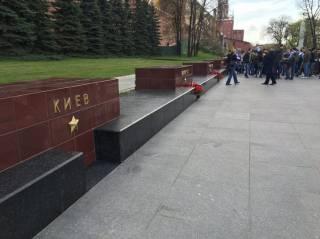 «А потом будут говорить, что запад переписывает историю»: кремлевские власти не положили цветы к мемориалу города-героя Киева