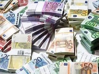 Европейский банк втихаря начал изымать из оборота банкноты в 500 евро
