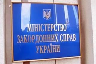 Украина не отказалась от «долга Януковича», просто на его выплату наложен мораторий /Кулеба/