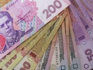 Государственный долг Украины снизился до 80% ВВП