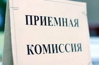 Все абитуриенты в этом году будут подавать документы в вузы через Интернет