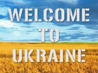 Туристы в 15 реже начали ездить в Украину за два последних года