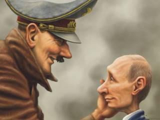 Вторая мировая. Сейчас в роли оккупанта выступает не Гитлер, а Путин