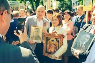 Поклонская выперлась на акцию «Бессмертный полк» с... иконой Николая II
