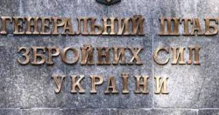 Украинские саперы ВСУ с начала АТО обезвредили более 112 тыс. взрывоопасных предметов