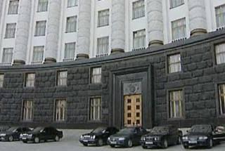 Кабмин уволил сразу двух чиновников
