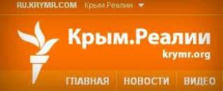В России разблокировали сайт «Крым.Реалии»