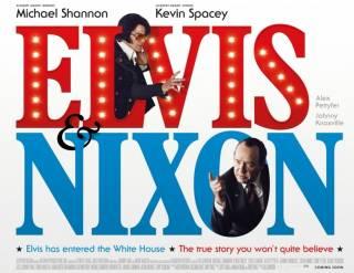 Медаль за насмешку им. «Элвиса и Никсона»