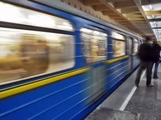 В Харькове ищут бомбу сразу на  6 станциях метро