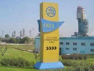 Кабмин утвердил цену на ОПЗ и предусмотрел, чтобы его не смогли приобрести покупатели из России