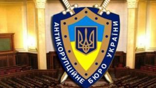 НАБУ хочет знать, о чем шепчутся украинцы. И не видит в этом ничего плохого