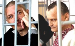 Российский суд признал Карпюха и Клыха виновными