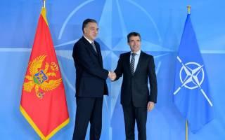 Все члены НАТО подписали протокол о вступлении Черногории в Альянс