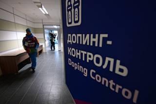 От российских спецслужб требуют прекратить мешать допинг-офицерам