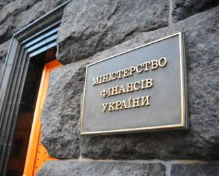 Украина не планирует пересматривать условия реструктуризации госдолга /Минфин/