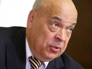 Москаль рассказал, кто из украинских дипломатов причастен к контрабанде сигарет в Евросоюз