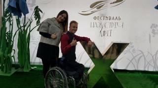 Тимошенко ждет ребенка