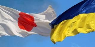 Япония выделила на восстановление Донбасса более 13 млн.долл