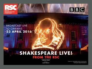 Шекспир жил, Shakespeare Live! Шекспир будет жить