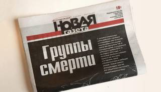 Что стоит за «группами смерти» ВКонтакте?