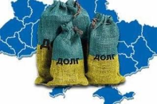 За месяц госдолг Украины вырос еще почти на $2 млрд