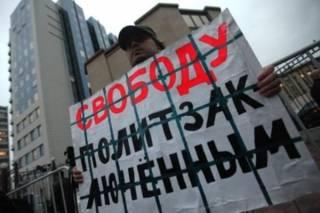 Россия готова выдать Украине «оккупированных» заключенных