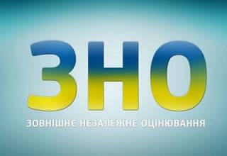 Украинские абитуриенты уже скоро блеснут знанием иностранных языков