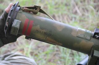 В зоне АТО после боя с диверсантами найден современный российский огнемет. Очевидно, тоже из донецкого военторга