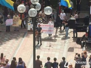 Под Верховной Радой устроили импровизированный концерт. Все же лучше, чем мордобой
