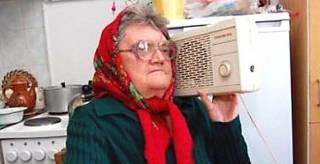 С завтрашнего дня те, у кого есть радиоточки, будут платить за них по новым тарифам