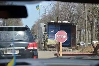 В зоне АТО выявлены военные, которые банально продавали разрешения на проезд через линию разграничения