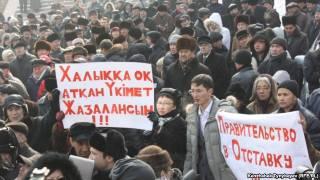 Казахстан - новая жертва российской гибридной войны?