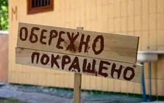 Украина: реформы или смерть