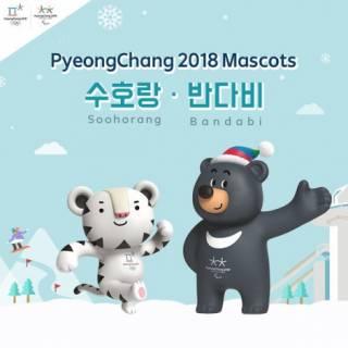 Уже известно, как будет выглядеть талисман Олимпиады-2018