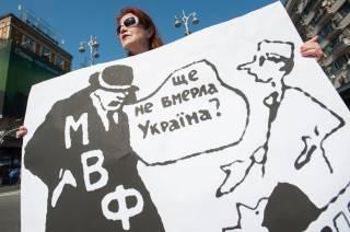 МВФ-шкандаль: план по ограблению страны уродами