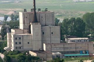 МАГАТЭ заявляет о возобновлении работы плутониевого реактора в Северной Корее