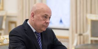 Москаль обнародовал документ о политической коррупции Ющенко
