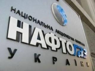 В «Нафтогазе» рассказали, что за письмо отправили «Газпрому»