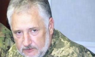 Путину намекнули, что Украина может вернуть в свой состав Курск, Брянск, Воронеж, Ростов и Краснодар