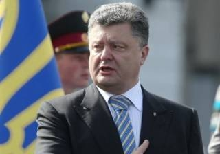 Порошенко подписал указ о Национальном координационном центре кибербезопасности