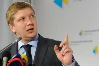 Коболев назвал еще одно условие закупки газа у России