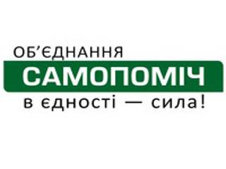 Во Львове схватили за «волосатую лапу» депутата облсовета – директора местного ботсада
