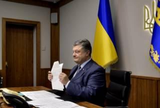 Порошенко выделил на восстановление Донбасса 3 млрд. грн