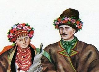 Хуто-хуторянка, или История одного переселения. Часть 67 (свадебный наряд в разных регионах Украины. Окончание)