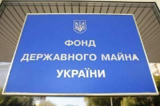 ФГИ готовится к аукциону по продаже Одесского припортового завода