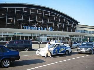 Аэропорт «Борисполь» может получить новое название