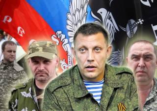 Когда стоит идти на прямые переговоры с «ДНР» и «ЛНР»?