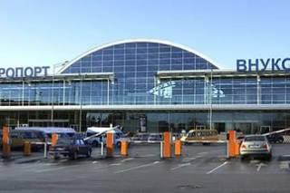 Во «Внуково-2» вылетел самолет, который должен забрать Солошенко и Афанасьева
