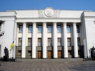 Рада определилась с реструктуризацией проблемных кредитов